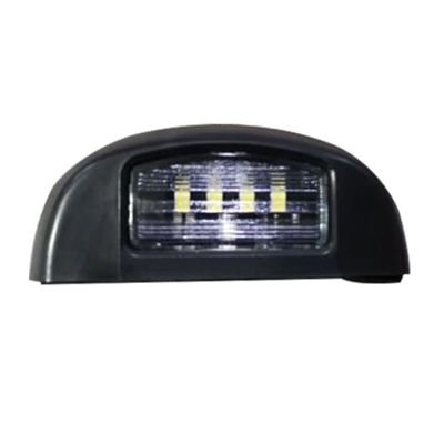 HC-B-28026 ROADBED LIGHT